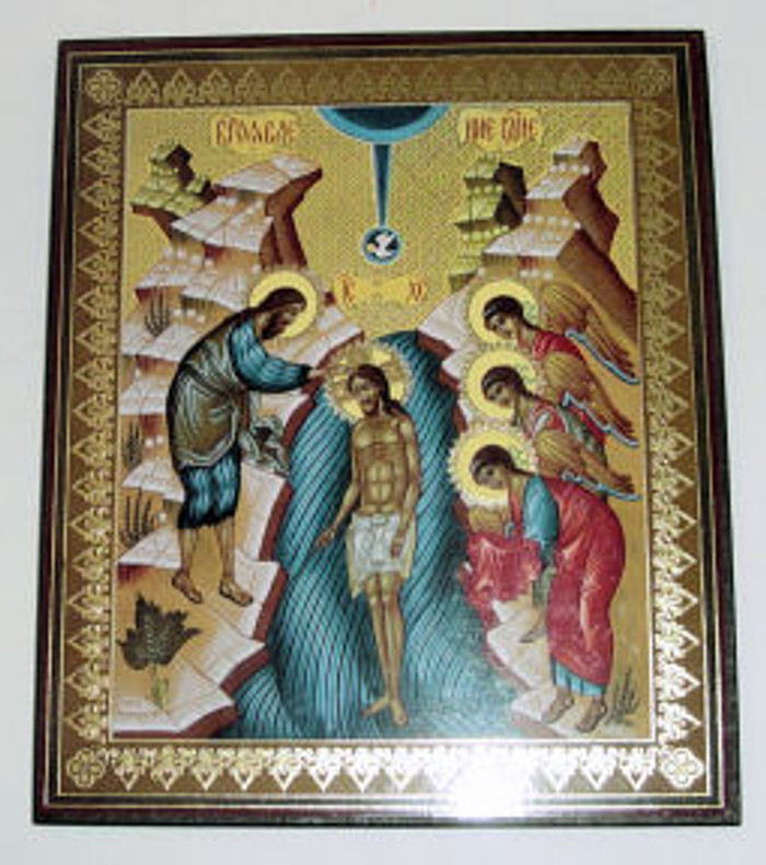 Religious icon from Russia