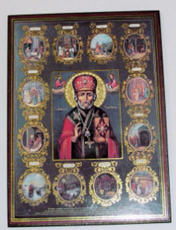 A religious icon