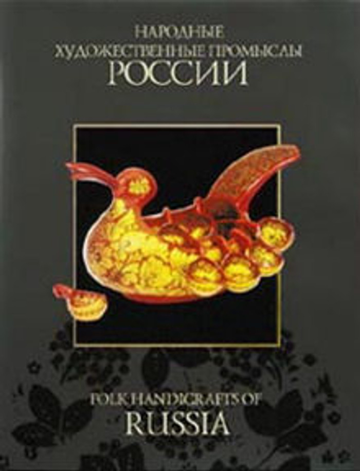 Folk Handcrafts of Russia in English