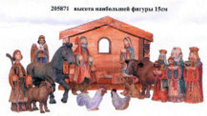 Hand Craved Nativity Scene by Russian Artist