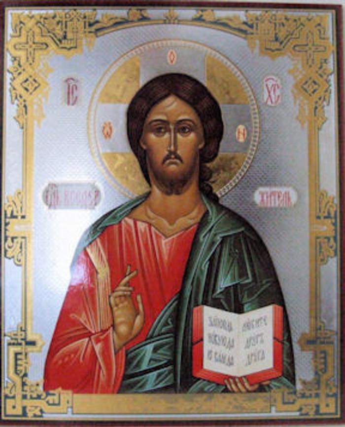 "Russian Icon ""Christ Preaching"""