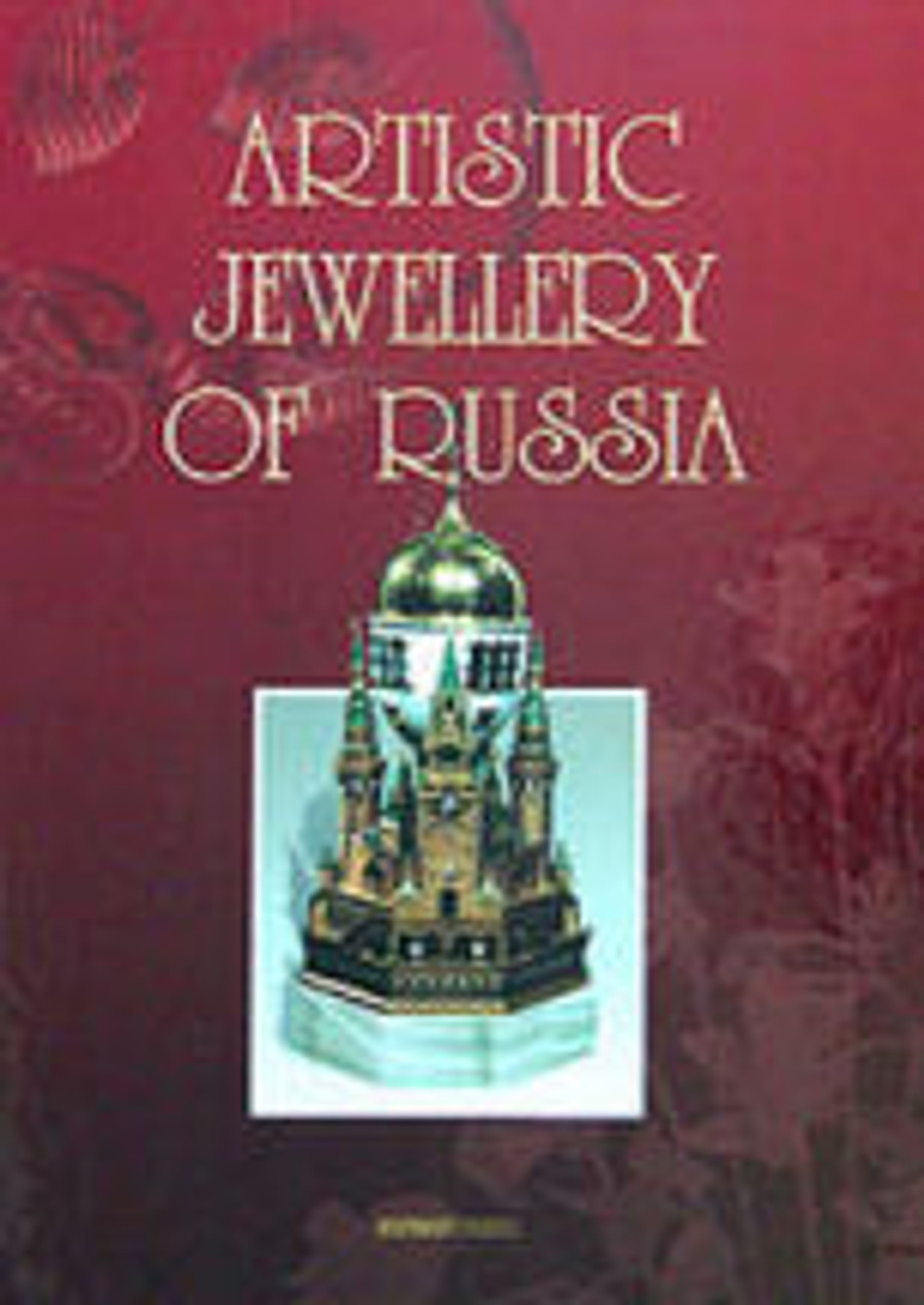 """The Artistic Jewellery of Russia"" by T. Tishchenko  (in English)"