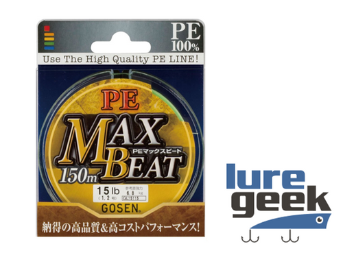 Gosen Max Beat Braid 150m 10lb