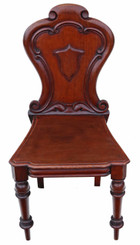 Antique Victorian C1870 carved mahogany hall chair