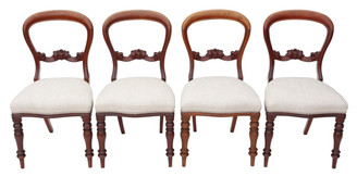 Antique quality set of 4 Victorian mahogany balloon back dining chairs