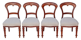 Antique quality set of 4 Victorian C1880 mahogany balloon back dining chairs