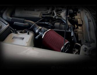 Jaguar XK8 & XKR Performance Intake Kit 1999-2002 models