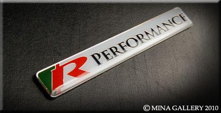 High Line R-Performance Metal Emblem