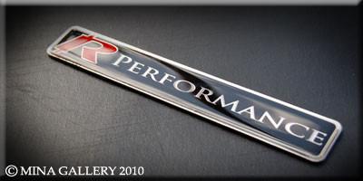 High Line Red R-Performance Metal Emblem