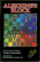 Alekhine's Block