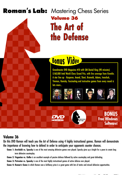 Romans Chess Labs 36 The Art Of Defense DVD