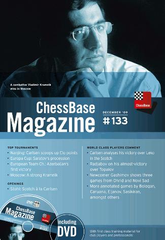 ChessBase Magazine 133 DVD