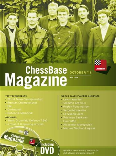 ChessBase Magazine 144 DVD