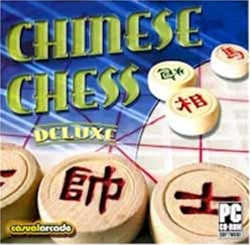 Chinese Chess CD
