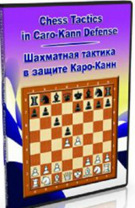 Chess Tactics in Caro-Kann Defense for Download