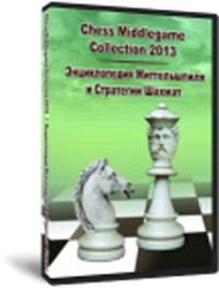 Chess Middlegame Collection 2013, Software On CD