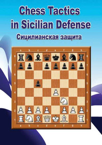 Chess Tactics in the Sicilian Defense for Download