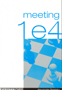 Meeting 1.e4 E-Book
