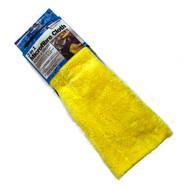 Premium 2 in 1 Microfibre Cloth