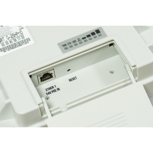 MikroTIk 2GHz rugged Integrated flat panel 17dBi antenna, RBQRTG-2SHPnD