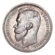 Russia Nicholas II 1912 Rouble Choice UNC