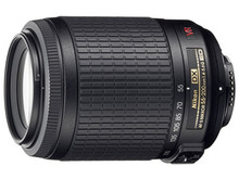 Nikon 55-200mm f/4-5.6G Ed If AF-S Dx VR