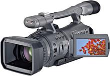 Sony Fx7 HidEF Handycam Camcorder