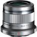 Olympus M.Zuiko Digital Ed 45mm f/1.8 Lens