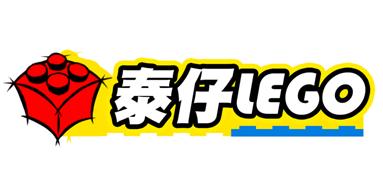 Taiwan Reseller