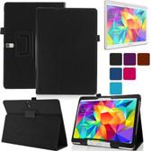 Samsung Galaxy Tab S 10.5 T800 T805 Folio Leather Case Cover 10 inch