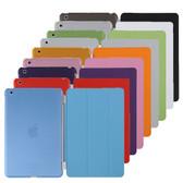 Apple iPad mini 4 Retina Smart Cover + Back Case mini4 Skin 2015