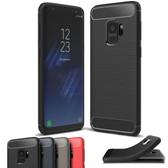 Slim Samsung Galaxy S9 Phone Carbon Fiber Soft Carbon Case Cover G960