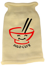 """""""Miso Cute"""" Knit Sweater (Various Colors)"""