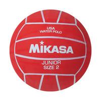 Mikasa Junior's Size 2 Water Polo Ball
