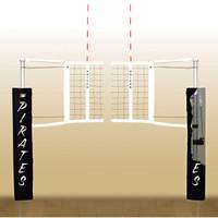 Bison Centerline Elite Aluminum Volleyball System