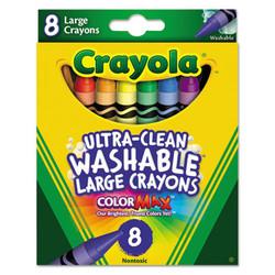 CYO523280 | Crayola