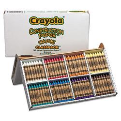 CYO528059 | Crayola