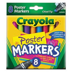CYO588173   Crayola