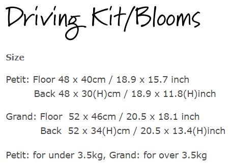 blooms-driving-kit-size.jpg