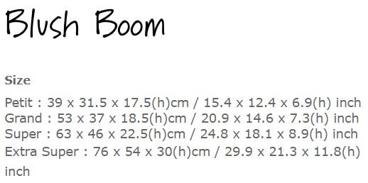 blush-boom-size.jpg