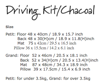 charcoal-driving-kit-size.png