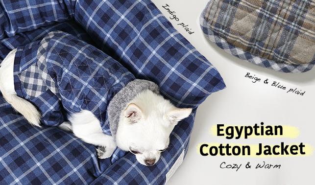 egpytian-cotton-coat-main.jpg