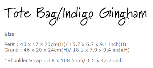 indigo-gingham-size.jpg