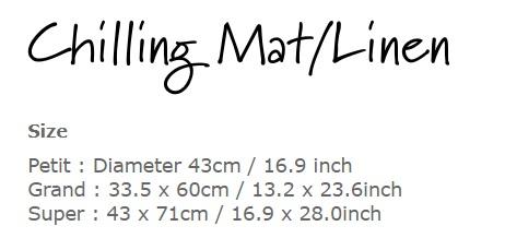 ld-chilling-mat-size.jpg