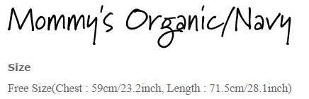 mommy-organic-size.jpg