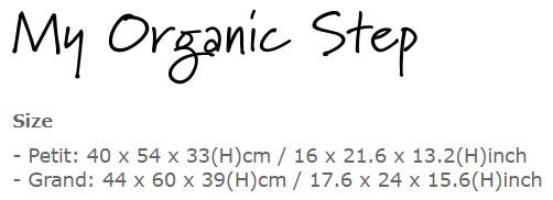my-organic-step-size.jpg