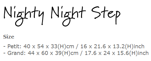 nighty-night-step-size.jpg