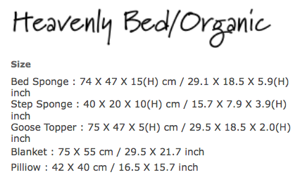 organic-heavenly-bed-size.png