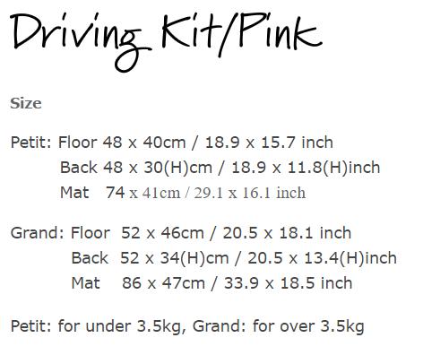 pink-driving-kit-size-chart.jpg