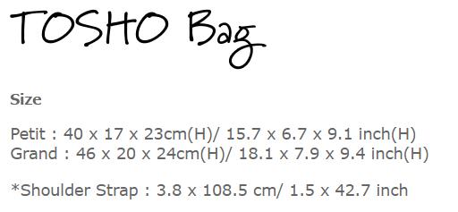 tosho-size.jpg